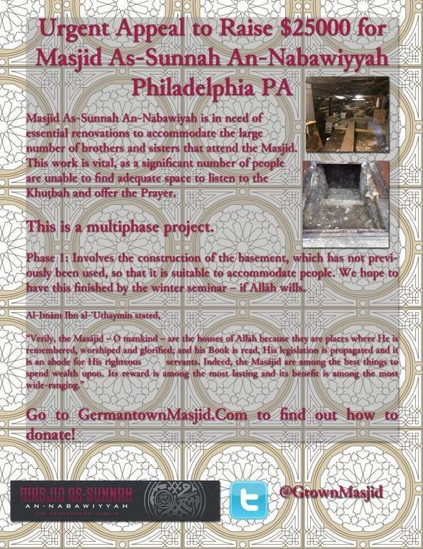 Germantown Donate