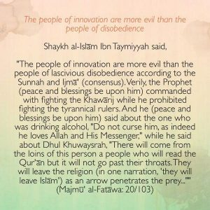 The People of Innovation are more Evil than the People of Disobedience